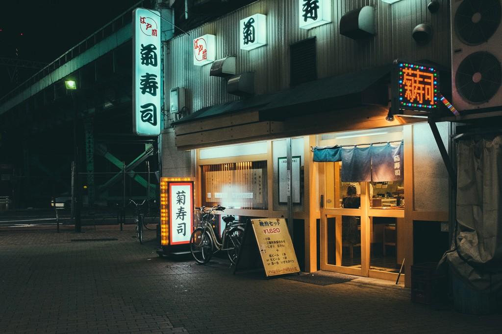Tokyo Bound by Davide Bernardi