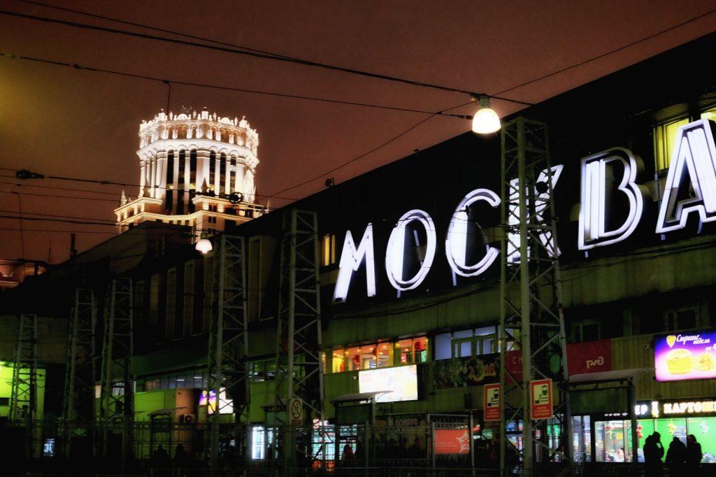 stazione ferroviaria centrale di Mosca