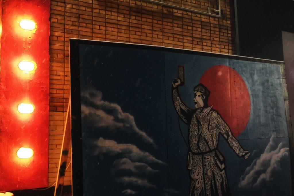 dettaglio della facciata di uno dei fabbricati dell'art factory Artplay (ex fabbrica di vetro)